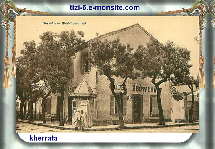kherrata-bar-restaurant-ancienne-photo.jpg